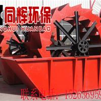 厂家供应矿山设备水轮洗沙机,轮斗式洗砂机