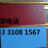 供应冰火板_uv硅酸钙板_uv氟碳纤维水泥板