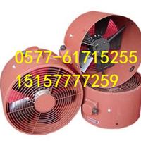 变频调速风机冷却电机G-160A 40W