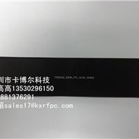 供应深圳FPC屏蔽排线