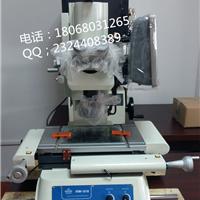 供应万濠rational工具显微镜VTM-2010