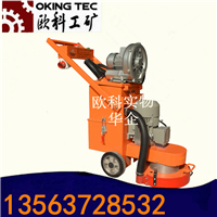供应打磨吸尘一体机380型环氧地坪打磨机