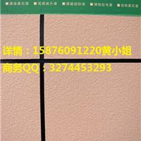 供应贵州真石漆(厂家热线15876091220