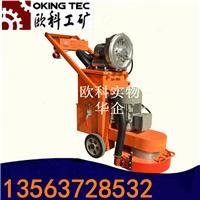 供应手推地坪研磨机 内蒙古地坪施工打磨机