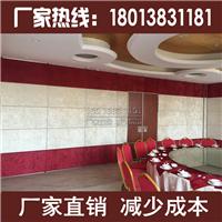安徽酒店包厢可活动移动折叠伸缩隔墙