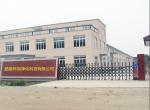 东莞酷维环保净化科技有限公司
