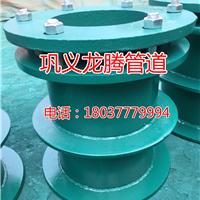 供应四川省02S404柔性刚性防水套管
