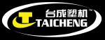 广州市台成塑料机械有限公司