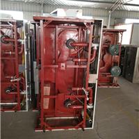 供应甲醇燃料炉具