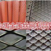 100刀菱形浸塑钢板网-重庆红色菱形网经销商
