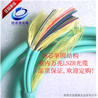 供应12芯多模OM3光纤 OM3万兆室内12芯光纤