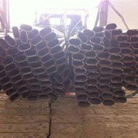 供应椭圆管壁厚-壁厚椭圆管生产厂家-厂商