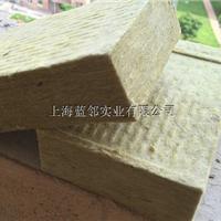 供应上海樱花憎水岩棉板价格 憎水率>98%