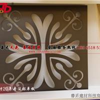 佛山雕花铝单板款式、镂空雕花铝单板厂家