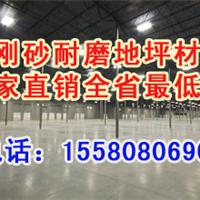 益阳停车场地坪材料厂家15580806906
