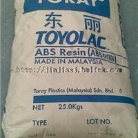 供应日本东丽920_ABS 塑胶原料_透明级