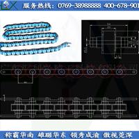 供应安阳3倍速链条节距38.1,组装线倍速链条