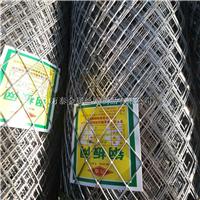 304不锈钢钢板网/不锈钢过滤网厂家自产自销