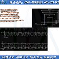 供应组装线配件,芜湖2.5倍速链条,45*90导轨