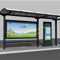供应铝型材候车亭、公交站台、公交候车亭