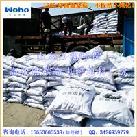 吨袋铁碳微电解填料 大包装微电解填料