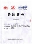 悬挂式干粉灭火装置检验报告