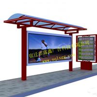 露鑫公交候车亭、不锈钢候车亭