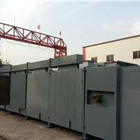 型煤烘干机设备_连续式型煤烘干生产线