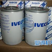 供应依维柯IVECO柴油发电机配件