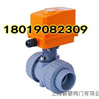 供应电动CPVC塑料双活接球阀