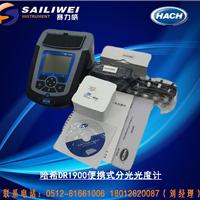 哈希DR1900便携式分光光度计/1900-05C现货