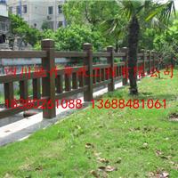 供应四川驰升湿地公园景观水泥仿木栏杆
