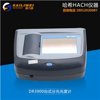 DR3900台式分光光度计(水质COD氨氮测定仪)