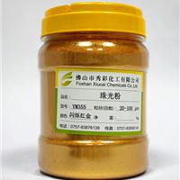 石材珠光粉 印刷草纸黄金粉 陶瓷黄金粉