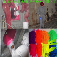 供应电厂检漏荧光粉 布袋 水泥厂侧漏荧光粉