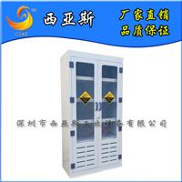 耐酸碱柜厂家供哈尔滨实验室药品柜 试剂柜