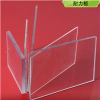 供应辽宁厂家直销2mm 五年质保PC耐力板
