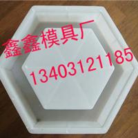 六角护坡模具型号-六角护坡模具型号