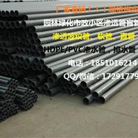 促销陕西山西京华牌HDPE聚乙烯给水用管材