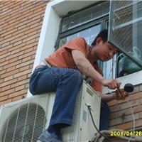 福州格力空调售后维修服务电话