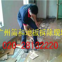 供应广州木地板维修 木地板打蜡安装