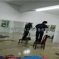 供应广州舞蹈镜制作玻璃镜子制作安装