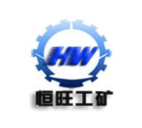 山东恒旺集团有限公司