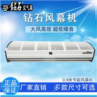 厂家直销FM-1.5-09钻石风幕机0.9米空气幕