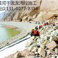 辽宁河道护坡锌铝合金格宾石红河治理格宾网