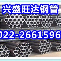 成都Q345C无缝钢管现货价格行情