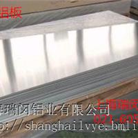 铝板厂家|合金铝板|花纹铝板/铝卷