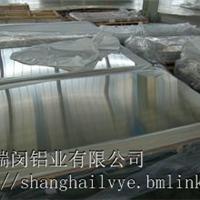 1060/5052/3003/5083/5754铝板