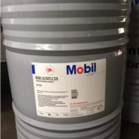 供应美孚格高320合成齿轮油