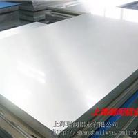 铝板厂家 1060/1050/1100/纯铝板 铝箔